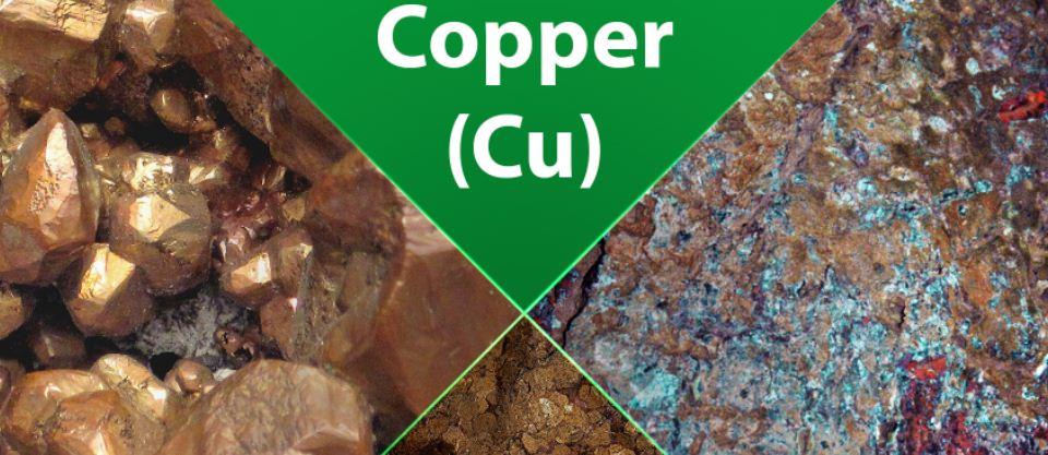 تانبہ (Copper) https://ahsasinfo.com